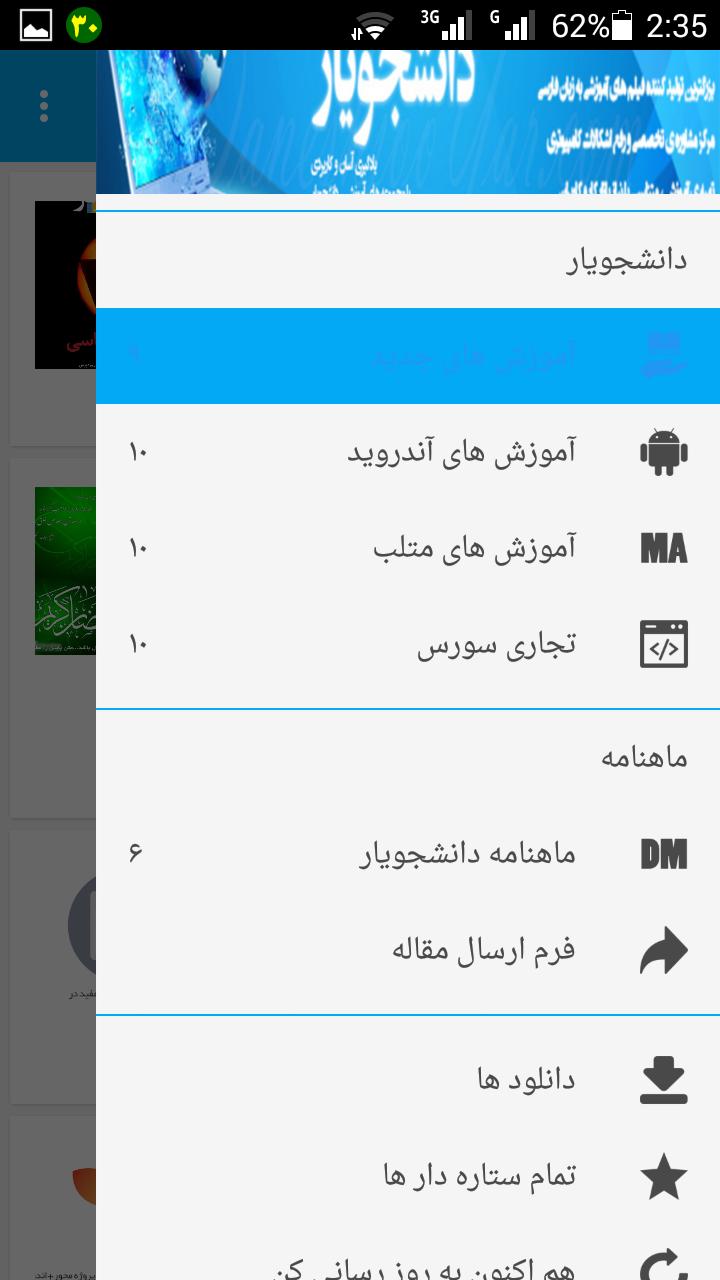 Screenshot_2015-06-20-02-35-16
