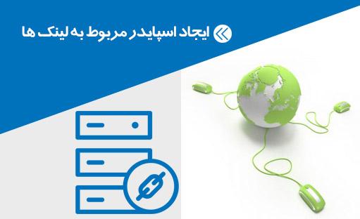 دوره,بی نظیر,طراحی سایت,جست و جو گر,خبر,آموزش Asp.Net MVC,آموزش ASP.NET,برنامه نویسی وب,دوره بی نظیر آموزش طراحی سایت جستجوگر خبر
