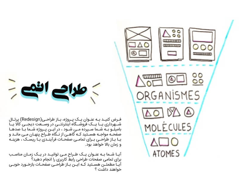 آموزش ui و ux , سبک های طراحی , کار با فتوشاپ , دانش و علم طراحی