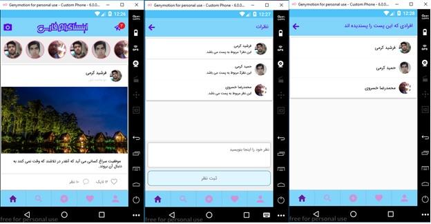 آموزش React Native و طراحی اپلیکیشن اینستاگرام فارسی