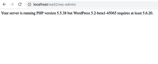 حداقل نسخه php در وردپرس 5.2