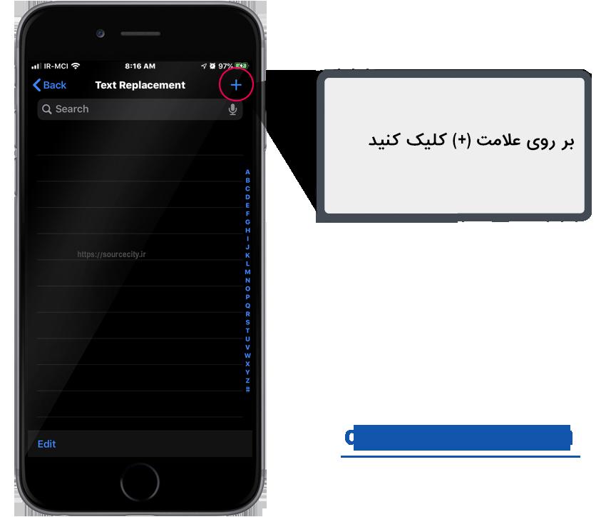 تنظیمات گوشی 4