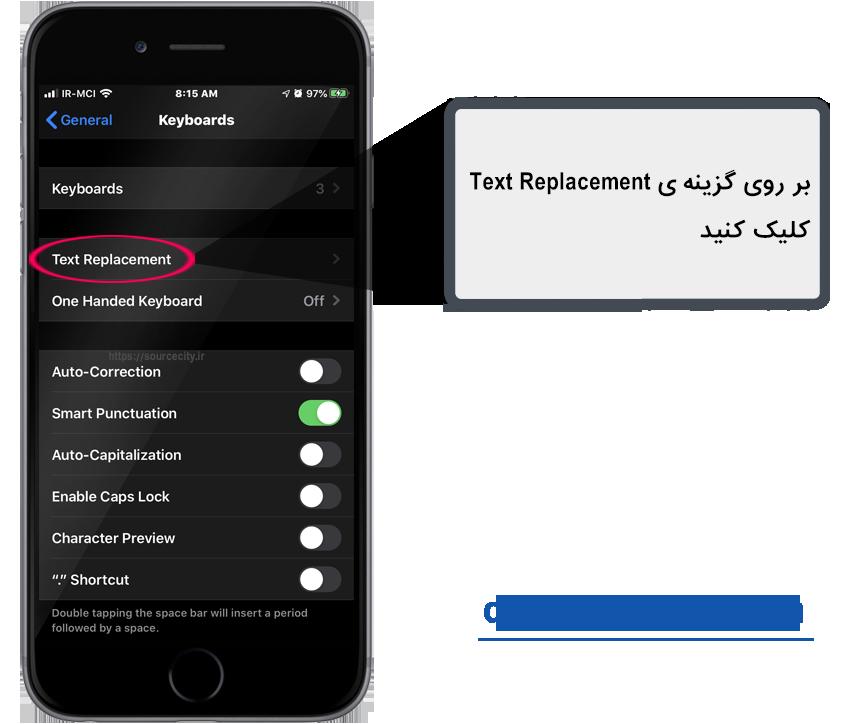 تنظیمات گوشی 3